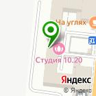 Местоположение компании Пробио
