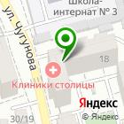 Местоположение компании Астраханский налоговый учебно-информационный центр