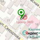 Местоположение компании ЛокоХелп