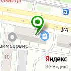 Местоположение компании Pro Sport-Астрахань