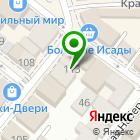 Местоположение компании Ксения и К