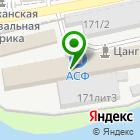 Местоположение компании Эffект