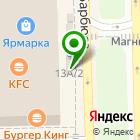 Местоположение компании МикроФинансГрупп