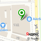 Местоположение компании Центр бухгалтерских услуг