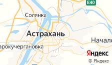Гостиницы города Астрахань на карте