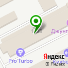 Местоположение компании Электросклад