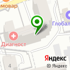 Местоположение компании Диагност