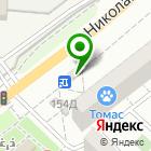 Местоположение компании KIR СПОРТ