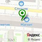 Местоположение компании Электробыт