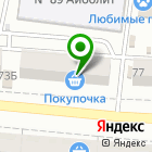 Местоположение компании Марышев А.Г.