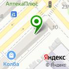 Местоположение компании Сеть центров бухгалтерских услуг