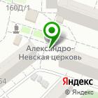 Местоположение компании Церковная лавка на ул. Николая Островского