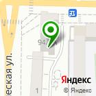 Местоположение компании Кредит Финанс, КПК