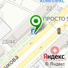 Местоположение компании Каспийский Капитал