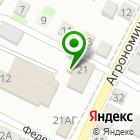 Местоположение компании Магазин канцелярских товаров и бытовой химии