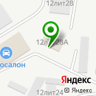 Местоположение компании Воды Кавказа