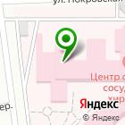 Местоположение компании Федеральный центр сердечно-сосудистой хирургии