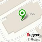 Местоположение компании ChecK