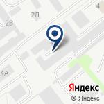 Компания Пилигрим на карте