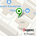 Местоположение компании Городской теплосервис, МУП