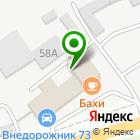 Местоположение компании Стройэкспресс