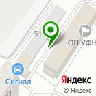 Местоположение компании Центр обучения специалистов по охране труда