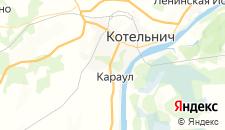 Гостиницы города Котельнич на карте