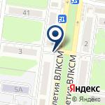 Компания Компьютерный Сервис на карте