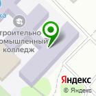 Местоположение компании Строительно-промышленный колледж