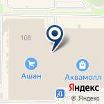 Компания Синема Парк на карте