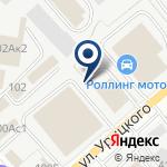 Компания Техцентр Автомир-Сервис на карте