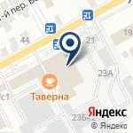 Компания Тандем Авто на карте