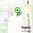 Местоположение компании Клуб служебного собаководства ДОСААФ