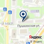 Компания Глобус на карте