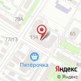 Адвокатский кабинет Мальцева Д.В.