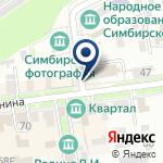 Компания Ульяновское бюро путешествий и экскурсий на карте