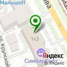 Местоположение компании Продос