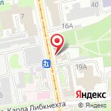 Адвокатские кабинеты Костиной Н.В. и Павловой Е.И.