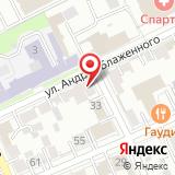 ООО Агентство юридической безопасности