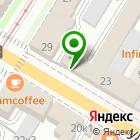 Местоположение компании Городской теплосервис