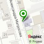 Местоположение компании Умит
