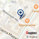 Компания Центр экспертизы и оценки на карте