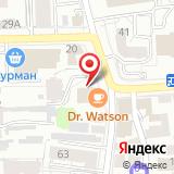 Ульяновская Областная Коллегия Адвокатов