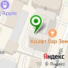 Местоположение компании ВитаЛия