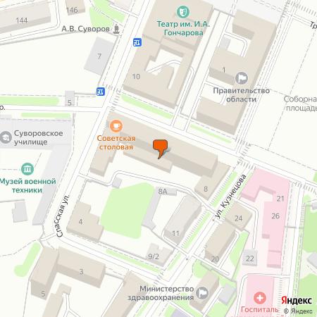 Спасская ул., 8