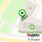 Местоположение компании Платежный терминал, Сбербанк России