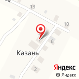 Магазин разливного пива на ул. Кабанова, 7