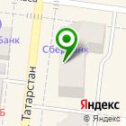 Местоположение компании МИР УДИВИТЕЛЬНЫХ ТОВАРОВ