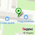 Местоположение компании Магазин бытовой химии на ул. Засорина