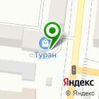 Местоположение компании СнабПлюс